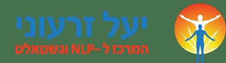 גשטאלט ישראל
